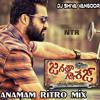 Janatha Garage pranamam RITRO MIX dj shiva vangoor mix