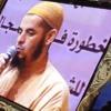 Beautiful Recitation Of Holy Quran ماتيسر من سورة الكهف سعيد بو شبكة