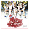Badkiz Album Cover