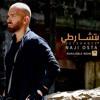 Naji Osta - Betsharte ناجي أسطا - بتشارطي + MP3 Free Download NEW 2016