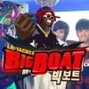 "Lil Yachty - ""Bad Boy"" (Big Bang Tribute)"