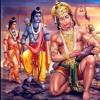 Ayodhya Vasi Ram