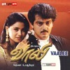 O sona from Vaali by Theagaraj