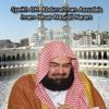 MUHAMMAD (Nabi Muhammad SAW) Madaniyah (38 ayat)