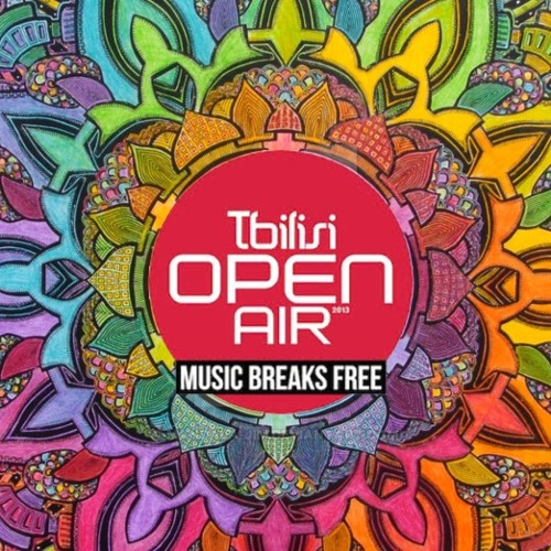 MARCUSS@TBILISI OPEN AIR 2016 ( Pirate Bay Stage )