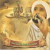 Robbi Faj`alna Minal Akhyar