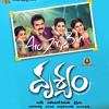 Nimisham Nimisham Song Lyrics From Drushyam Telugu Movie | Venkatesh Meena