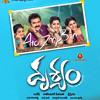 Nimisham Nimisham Song Lyrics From Drushyam Telugu Movie | Venkatesh Meena