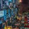Kong Hong Garden