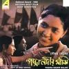 Podma Nodir Majhi soundtrack