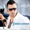 Fares Karam - Retani (DJ Hillz E Mix)