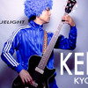 Bluelight / ブルーライト