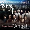 Super Junior - Angel [HARU OST]