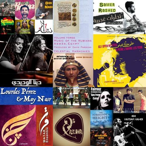 Arabology 10.5 [Arabic Ballads, Folk/Shaabi, Reggae, Hip Hop, Electronica, More]
