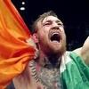 AL3: McGregor UFC 202 Open Workout Mix