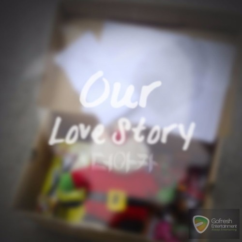 Our Love Story (EP)