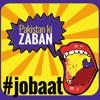 Pakistan Ki Zaban Episode 1