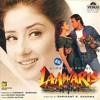 Aa Kahin Door - Mistah Slickness