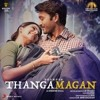 Thangamagan - Enna Solla