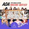 NINE MUSES A, T-ARA, AOA - Lip 2 Crazy Miniskirt (Mashup)