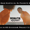 Monatik vs Dave Kurtis vs. Dj Favorite  - Кружит(Deejay ALux vs KD Divisio...