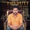 Pio Putt Di Jodi - Sukhi Dhaliwal | Aam Aadmi Party