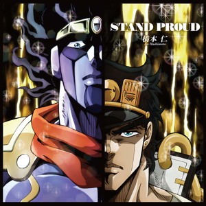 Download lagu Jin Hashimoto Stand Proud (3.84 MB) MP3