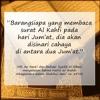 Surah Alkahfi 1-17 @Usaid Rahman