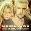 Markus Riva Ты Влюблена Премьера на Radiopremier Net Mp3