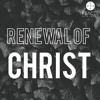 Reacts Ministry | Renewal of Christ (2 Corinthians 5:17-21) | Steven Kim [08.21.2016]
