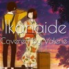 (Cover) Ikanaide   Don't Go【Valerie】