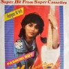 #Throwback 1989, Company SuperCassettes - TseriesAlbum - Mehbooba main teri. Music Composer and arranged by Tutun and Raju Singh. Lyrics : Hasan kamaal Song title : Hona tha jo