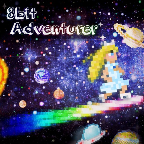 Lime - 8bit Adventurer [SF2016/BOFU2017]