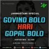 Govind Bolo Hari - Kirtan Mix