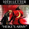 10th Letter - Heike's Army