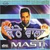 Kamal Heer-Kihnu Yaad Kar Kar Hasdi(Remix)