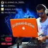 محمد جمال اذوني ريمكس Dj_ahmad_al_d5eel Funky Remix 2016