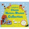 Ladybird: Classic Nursery Rhymes Collection (audiobook extract)