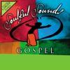 Daywind Accompaniment Tracks - Soulful Sounds Series - 8/22/16