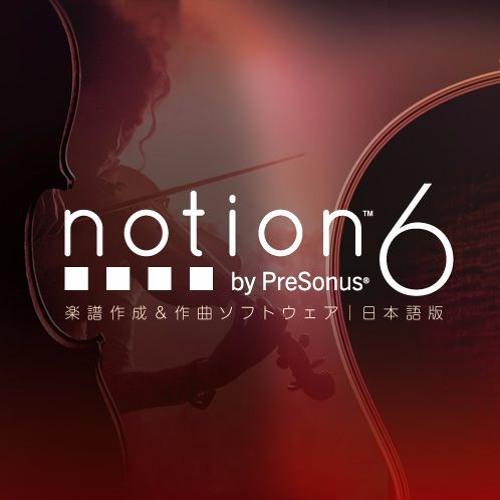 楽譜作成ソフトウェアNotion|サウンドデモ:ギター/ピアノ/ジャズ/オーケストラ