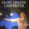 Mary Chapin Carpenter 2016 - 08 - 24.mk6.edtyre