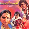 Download Salaam e Ishq Meri Jaan (Muqaddar Ka Sikandar) 1978 Mp3