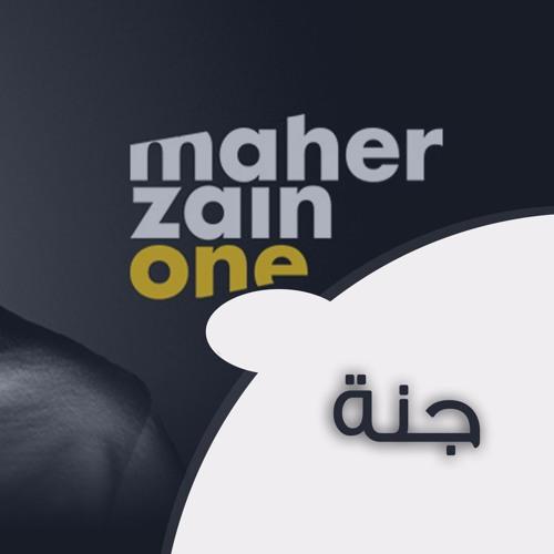Maher Zain One