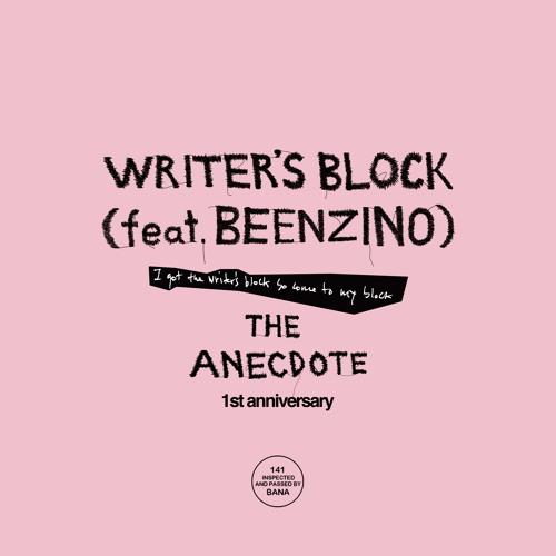 E SENS E SENS Writer`s Block (Lyricist Mix) (Feat. Beenzino) soundcloudhot