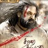 Paruruvaaya Pirappara Vendum- Movie: Thaarai Thappattai Music: Ilayaraja