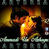 Ammadi Un Azhagu Upgraded | Sankara Narayanan M S | Music is Life
