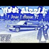 Download 6. Cant C Me Freestyle (1 Verse 1 Hearse V2) Mp3