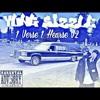 Download 11. Panda Freestyle (1 Verse 1 Hearse V2) Mp3