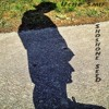 Dynasty Warrior(Prod by. DJ Premier)