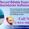 How to record Billable expense using QuickBooks Software